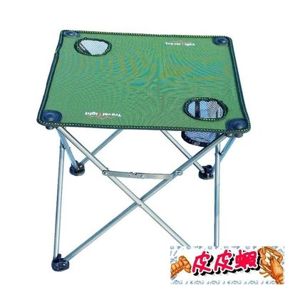 618大促輕裝行折疊布桌野營旅行用品休閒家具戶外桌子折疊桌釣魚桌椅套裝【皮皮蝦】