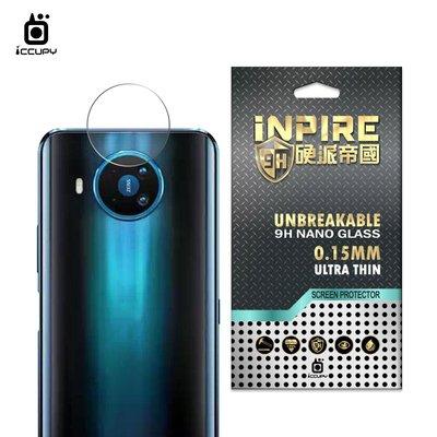 【滿版】iNPIRE 硬派帝國 9H 0.15mm 極薄類玻璃 鏡頭保護貼,一組2入,NOKIA 8.3 5G