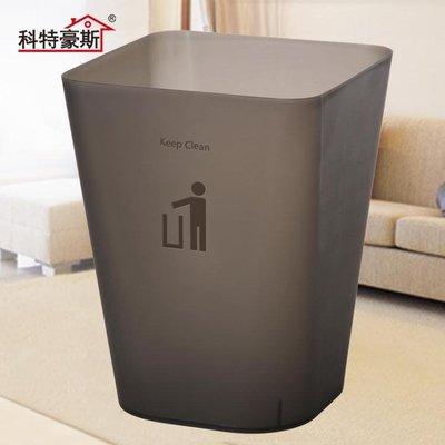 生活用品 限時特賣 無蓋大號垃圾桶客廳臥室 創意廚房家用衛生間酒店垃圾桶A010