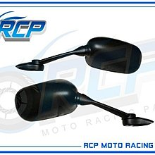RCP GTS 300 改裝 YZF-R1 前移 單 後視鏡 後照鏡 不含前移座 台製 外銷品 869