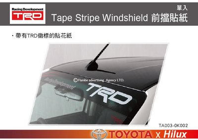 ||MyRack|| TRD 前擋貼紙 Tape Stripe Windshield TA003-0K002 貼紙 前檔
