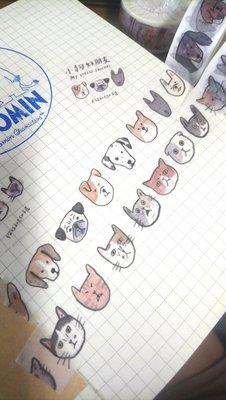 【R的雜貨舖】紙膠帶分裝(非整捲) 小犬工作室 原創 貓咪好朋友、狗狗好朋友 1單位=100cm