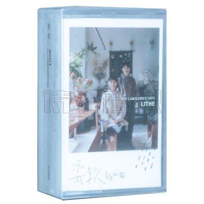 詩軒音像正版第二張專輯 清新小民謠 房東的貓 柔軟 2盒磁帶 小歌詞本-dp1