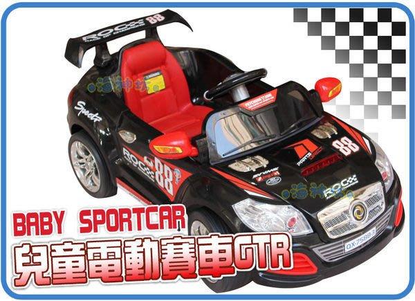 =海神坊=7588 GTR跑車 充電式兒童電動車 無線遙控童車 免鑰匙啟動 尾翼超帥氣 超酷引擎聲 前進/後退 特價品