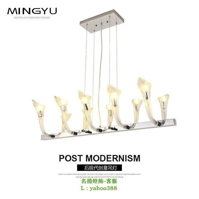 【美品光陰】現代簡約客廳吊燈創意設計師別墅樣板房吊燈輕奢餐廳玻璃燈具