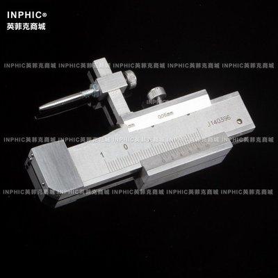 INPHIC-分析測量汽車行業用機械面差尺/游標斷差規/面差規/段差尺0-20mm三球款 測試儀/實驗儀器_S2467C