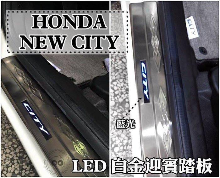 大新竹【阿勇的店】2014年 NEW CITY 專用 LED門檻迎賓踏板 原廠OEM升級配備 白鐵不繡鋼 一組四片 藍光
