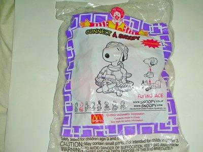 aaL皮商旋.(企業寶寶玩偶娃娃)全新未拆封2003年麥當勞發行百變SNOOPY史努比-飛行員史努比!--距今已有15年
