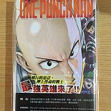 *全新* 村田雄介 漫畫- One-Punchman 一拳超人 21期 文傳 20200120