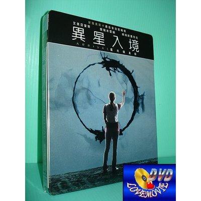 A區Blu-ray藍光台灣正版【異星入境-單碟鐵盒版Arrival (2016)】[含中文字幕]全新未拆
