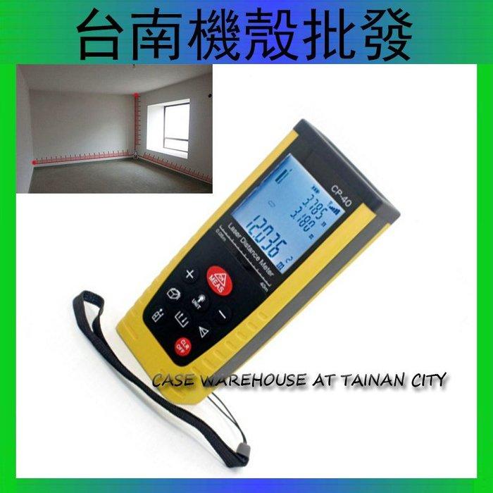 掌上型 鐳射 測距儀 40M 距離 測量儀 鐳射電子 雷射尺 LCD背光 數字 高精度 建