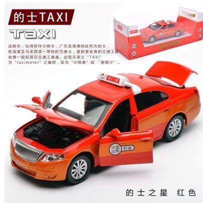 『格倫雅品』1:32現代出租車的士合金聲光玩具回力小汽車仿真兒童車模玩具男孩