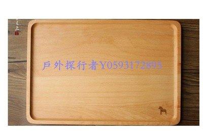 現貨~【北歐木馬餐盤 】北歐木馬zakka雜貨muji風進口櫸木日式托盤方形茶盤餐盤