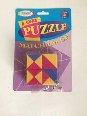 《Binary》【Match'em up-4 sube puzzle】