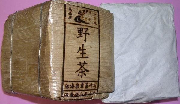 [震宇普洱茶 2.0]  2009 老曼峨 野生磚 250g (生茶)