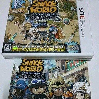 請先詢問庫存量~~ 3DS 點心大冒險 NEW 3DS 2DS LL 日規主機專用