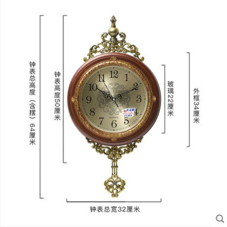歐式掛鐘客廳家用創意大氣時鐘時尚簡約搖擺掛表石英鐘北歐鐘表