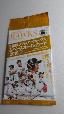 2018 BBM Fukuoka SoftBank Hawks 福岡軟體銀行鷹隊卡未拆包~60元便宜賣