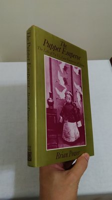 【英文舊書】[中國] 末代皇帝溥儀 The Puppet Emperor, Brian Power