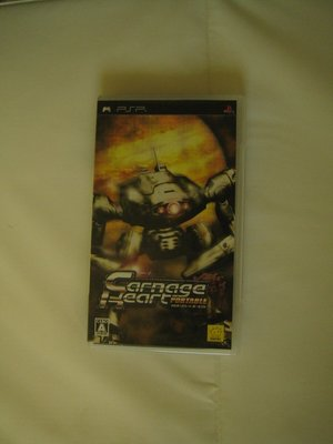 PSP 屠殺之心 Carnage Heart Portable