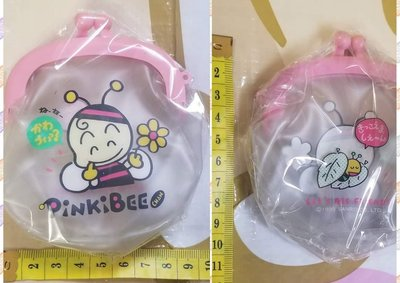 絕版 Sanrio Pinkibee 小蜜蜂 散銀包 1991' 出品