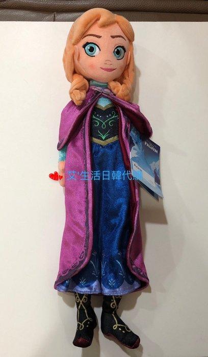 代購現貨  美國迪士尼冰雪奇緣 安娜公主玩偶