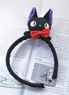宮崎駿魔女宅急便黑貓KIKI吉吉髮箍 髮飾 髮圈 束髮帶
