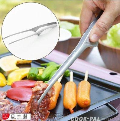 日本製,不銹鋼,料理夾,烤肉夾