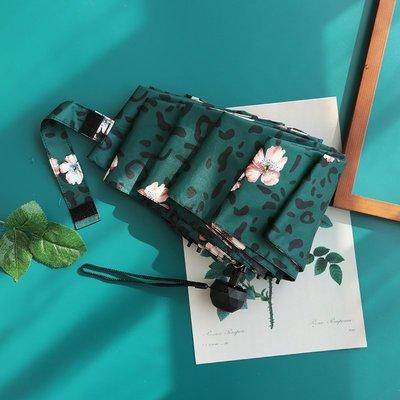 歐美風豹紋五折晴雨兩用遮陽傘防紫外線女小巧便攜迷你折疊太陽傘