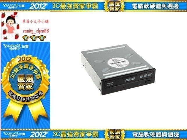 【35年連鎖老店】ASUS 華碩 BC-12D2HT 12X 藍光複合燒錄機 (SATA介面)有發票/保固一年