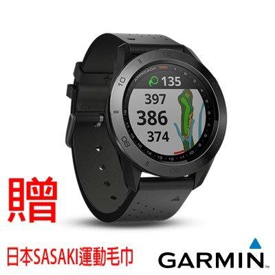 【H.Y SPORT】GARMIN Approach S60 中文高爾夫GPS腕錶-尊爵版 贈日本SASAKI運動毛巾