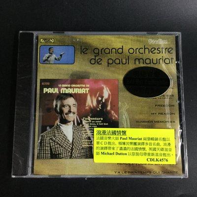 詩軒音像明達 CDLK4576 Paul Mauriat 保羅莫里哀 浪漫法國情懷 CD-dp05