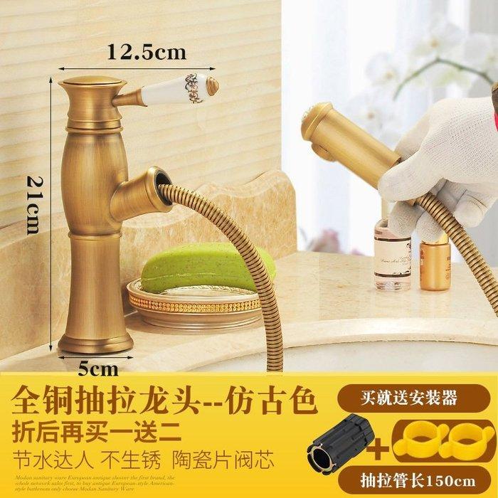ABB162 (1480款)   仿古抽拉式面盆水龍頭 全銅冷熱水伸縮洗頭洗臉盆臺上盆龍頭
