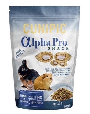 【阿肥寵物生活】西班牙CUNIPIC-小動物化毛餡餅-麥芽50g // 兔兔 天竺鼠 寵物鼠 龍貓皆可食用