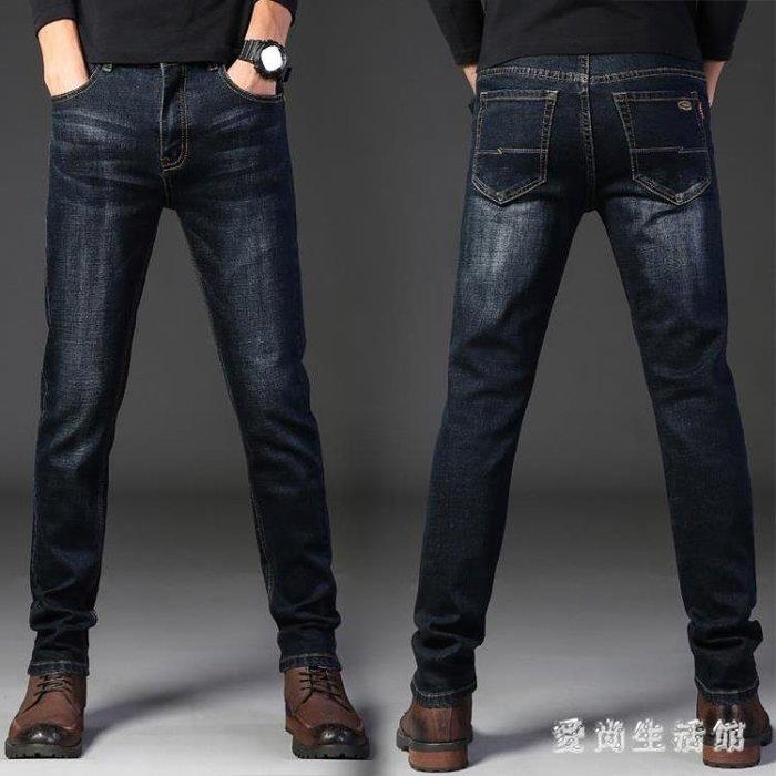 中大尺碼牛仔長褲 男秋冬厚款青年修身男褲商務直筒大碼 AW6013