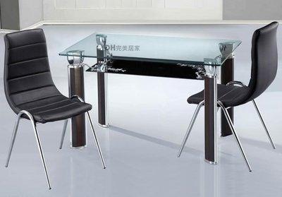 【DH】貨號Q382-1《迪克》4尺玻璃造型餐桌/皮革餐椅˙質感一流˙流暢曲線˙主要地區免運