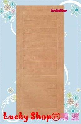 【鴻運】緬檜㊣實木溝槽門片HY7735。房間門。隔間門。拉門。木門。北縣市免運費~