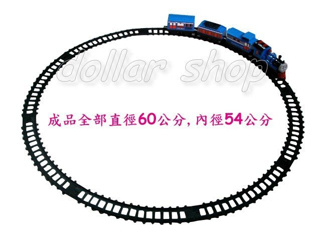 寶貝玩具屋二館☆【車車】小男生最愛湯瑪士小火車款DIY電動軌道車