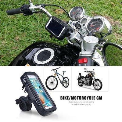 yamaha triumph hartford bmw limi山葉馬車哈特佛單車導航摩托車導航平衡端子平衡桿車架手機架