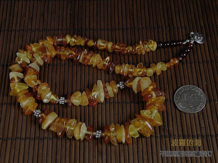 藏珠物流中心 **波羅的海 *天然不規則琥珀蜜蠟原礦*項鍊**F099