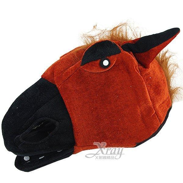 節慶王【W010039】馬動物帽(深咖啡),動物造型帽/聖誕節Party/角色扮演/化妝舞會/表演造型/生肖