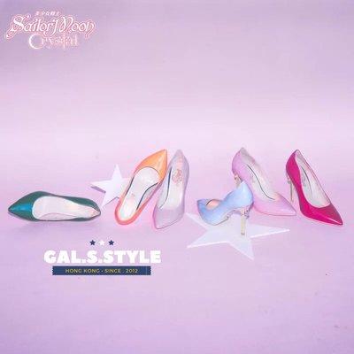 【台灣代購 】❥ 美少女戰士高踭鞋 ︎︎❥ 6色 sailormoon 美少女戰士高跟鞋 GAL.S.STYLE