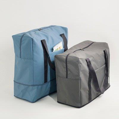 好心情日韓正品雜貨『韓國 fulldesign』Shopper XL extend 可加大旅行購物袋(4款)