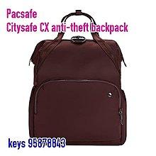 Pacsafe 防盜背包 17L 返工旅行都適合 Citysafe CX anti-theft backpack 背囊 RFIDsafe bag travel