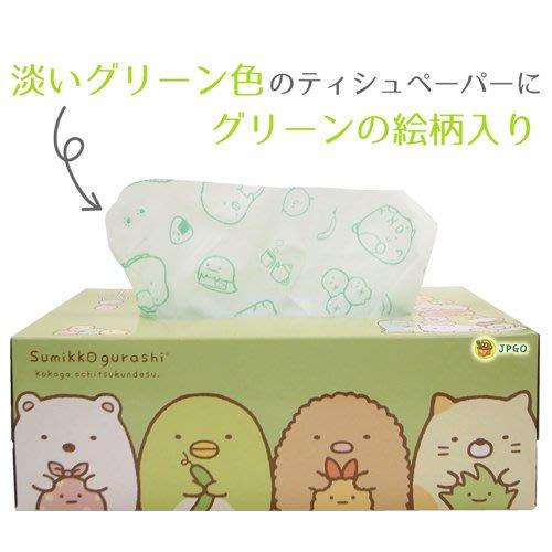 【JPGO】預購-日本製 盒裝 抽取式面紙/衛生紙 150抽(300張)~角落生物#092