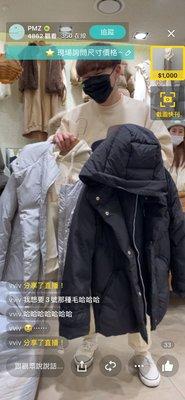韓國 羽絨 外套 特價 鴨絨