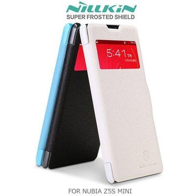 --庫米--NILLKIN NUBIA Z5S MINI 鮮果系列皮套 磁扣皮套 保護套 (送草莓支架)
