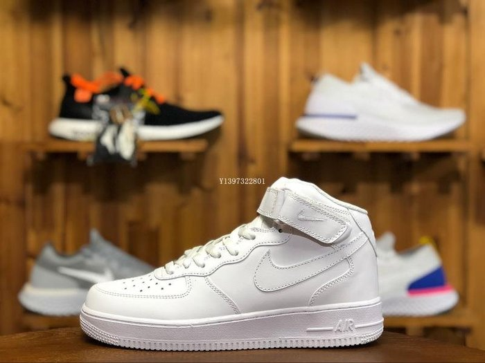 Nike耐克AIR FORCE 1 MID 07 全白 百搭 皮革 高筒 滑板鞋 315123 111 男鞋