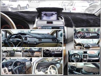 ~A  款/避光墊~納智捷 7 MPV CEO.7 SUV.U7 SUV.U6 SUV.5 SEDAN S5.S3
