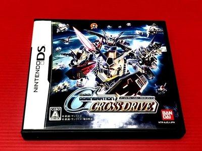 ㊣大和魂電玩㊣任天堂NDS遊戲 SD 鋼彈 G 世代 交叉火力 {日版}編號:I2---2DS 3DS 主機可玩